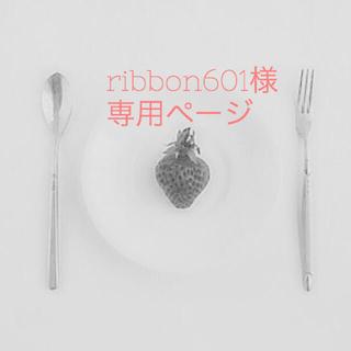 ribbon601様専用ページ(スタイ/よだれかけ)