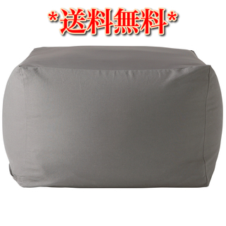 MUJI (無印良品) - 体にフィットするソファ/けしずみ 幅65×奥行65×高さ43cm
