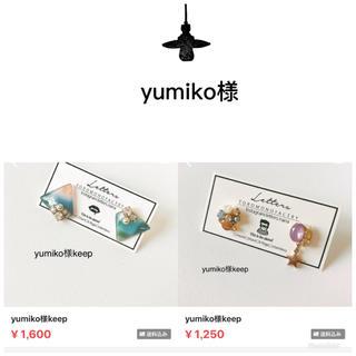 yumiko様2点ピアス-150(ピアス)