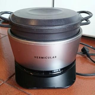 バーミキュラ(Vermicular)のバーミキュラ ライスポット(調理道具/製菓道具)