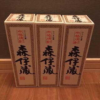 森伊蔵 10本セット(焼酎)