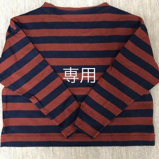 ユニクロ(UNIQLO)の<UNIQLO>ボーダー長袖Tシャツ(Tシャツ(長袖/七分))