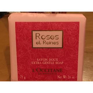 ロクシタン(L'OCCITANE)のロクシタン石鹸 香り  確認ページ(ブラ&ショーツセット)
