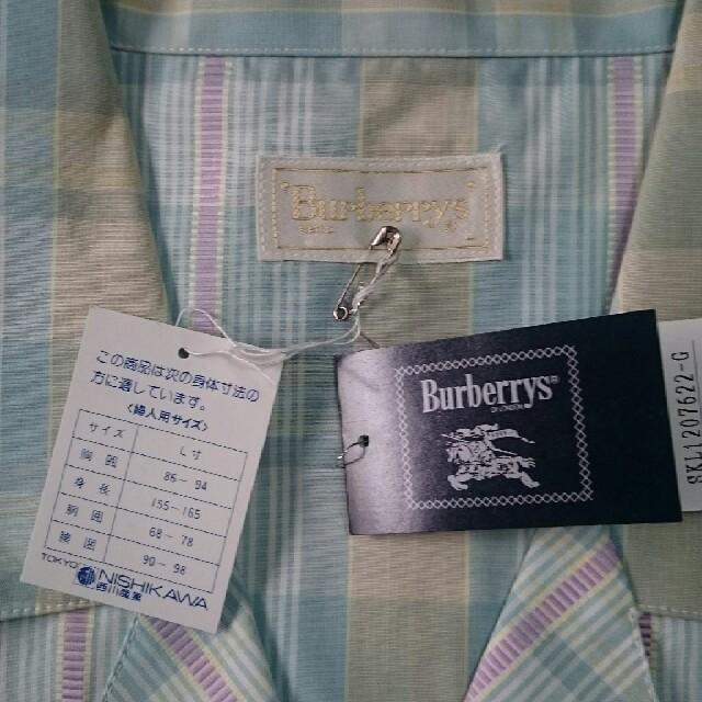 BURBERRY(バーバリー)のBURBERRY パジャマ レディースのルームウェア/パジャマ(パジャマ)の商品写真