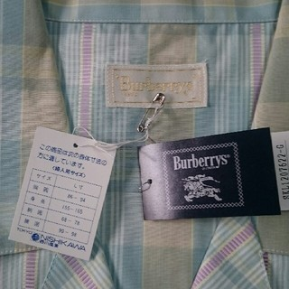 バーバリー(BURBERRY)のBURBERRY パジャマ(パジャマ)