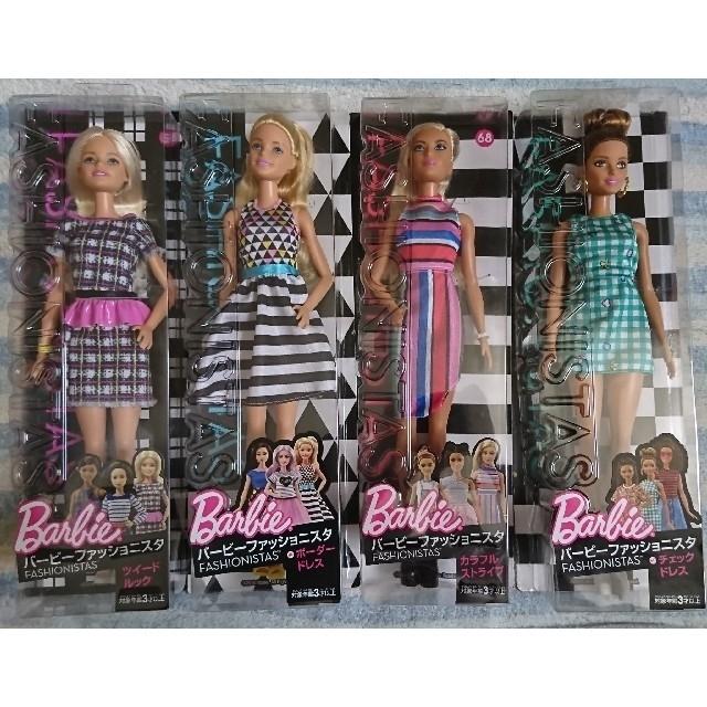 452d1546a539c Barbie - バービー人形 4種セット 新品の通販 by ゼノ s shop|バービー ...