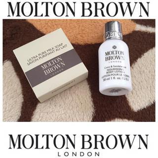 バーニーズニューヨーク(BARNEYS NEW YORK)の【未使用】MOLTON BROWN プチ プレゼントに♩(Tシャツ(半袖/袖なし))