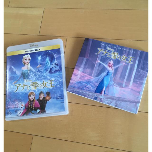 アナと雪の女王(アナトユキノジョオウ)のアナと雪の女王DVD&CDセット エンタメ/ホビーのCD(アニメ)の商品写真