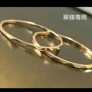 刻印あり k18 ピンキー リング イエローゴールド ピンクゴールド(リング(指輪))