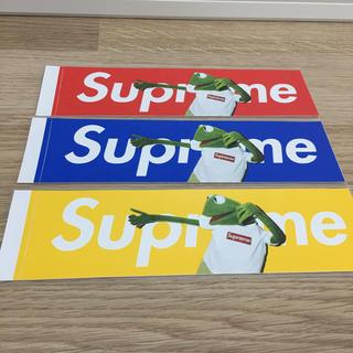Supreme - シュプリーム  ステッカー カーミット三種