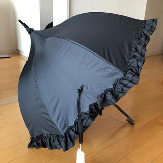 クラシコ(Classico)のクラシコ 日傘(傘)