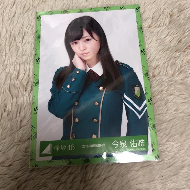 欅坂46 今泉佑唯 サイレントマジョリティー 生写真 チュウ
