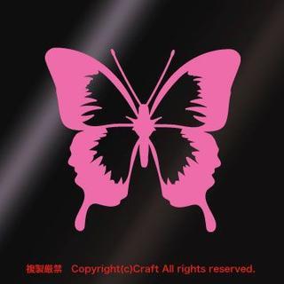蝶 butterfly /ステッカー(ライトピンク)屋外耐候素材(ステッカー)