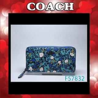 コーチ(COACH)の新品 COACH F57832 ワイルド ハート キャンバスレザー長財布(財布)