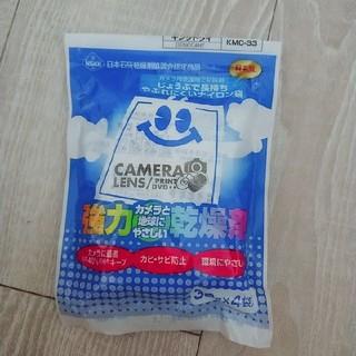 ハクバ(HAKUBA)の【未開封】カメラ用品用乾燥剤(防湿庫)
