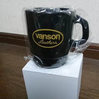 VANSON コップ