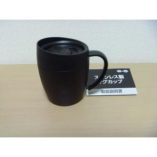 ユニクロ(UNIQLO)のユニクロ マグカップ ステンレス製(日用品/生活雑貨)