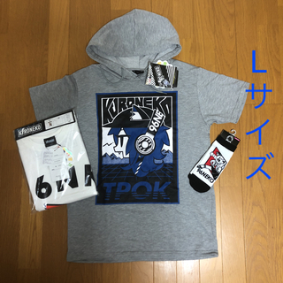 シマムラ(しまむら)の新品 96猫 パーカー グレー&Tシャツ&靴下 3点セット L しまむら 限定品(ミュージシャン)
