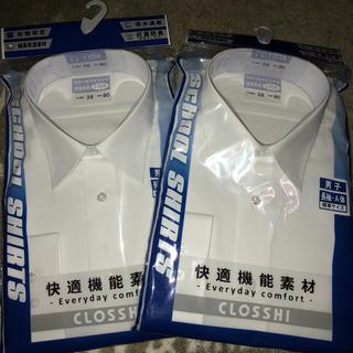 シマムラ(しまむら)のスクール ワイシャツ 長袖 170A(シャツ)