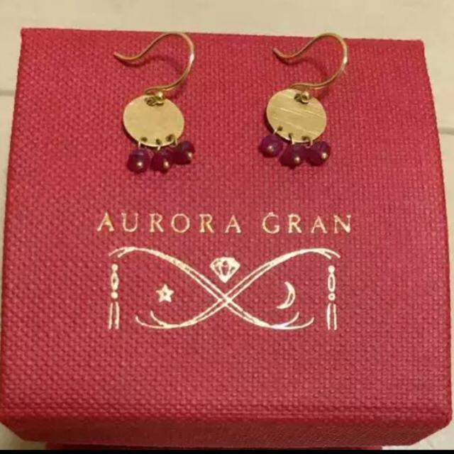 AURORA GRAN(オーロラグラン)のアル様用 レディースのアクセサリー(ピアス)の商品写真