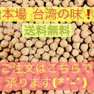 本場超え! 国産生タピオカ 注文ページ QQ ブラックパール(菓子/デザート)