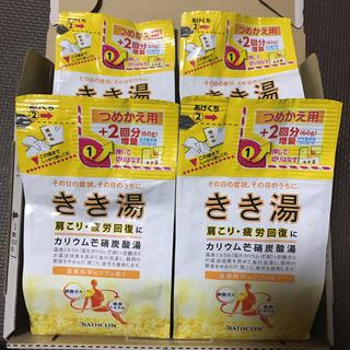 ねぇーね様専用 きき湯 詰め替え用 8袋(入浴剤/バスソルト)