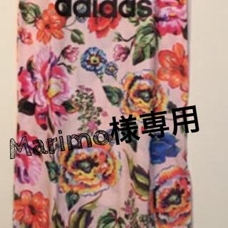 アディダス(adidas)のアディダス 花柄 ロングワンピース(ロングワンピース/マキシワンピース)