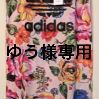 アディダス(adidas)のアディダス 花柄ロングワンピース(ロングワンピース/マキシワンピース)