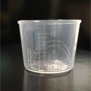 ジェーピーエス(JPS)の未使用 透明 カップ 10個入り 葛根湯液 添付 計量用キャップ(各種パーツ)