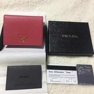 プラダ(PRADA)のプラダ未使用二つ折り財布(財布)