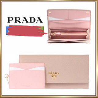 プラダ(PRADA)の【新品】PRADA サフィアーノ 長財布 パスケース付き(財布)