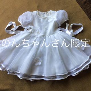 子供用ドレス 110㎝(ドレス/フォーマル)
