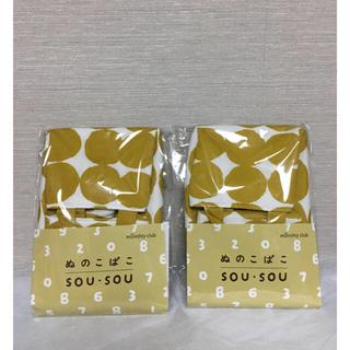 ソウソウ(SOU・SOU)のSOU・SOU ぬのこばこ【おはじき芥子色】2個 ベルメゾン  新品 (ケース/ボックス)