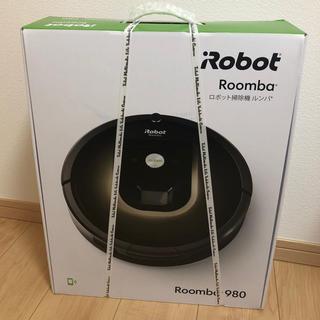 アイロボット(iRobot)のroomba980 ルンバ 980(掃除機)