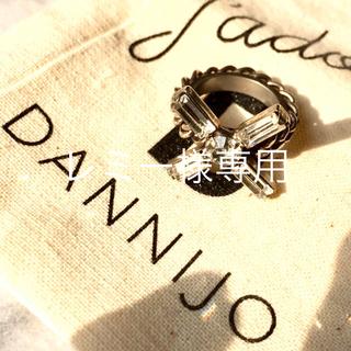 スタニングルアー(STUNNING LURE)のDANNIJO/チェーンクロス シルバーリング3号(リング(指輪))
