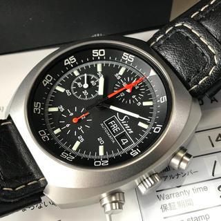 シン(SINN)の☆SINN 142 M 希少 極美品 、正規品、ブレス新品☆(腕時計(アナログ))