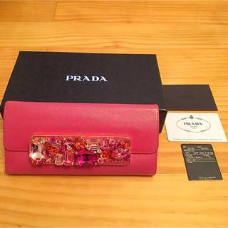 プラダ(PRADA)のPRADA ビジュー付きウォレット 2010SS サフィアーノ(財布)
