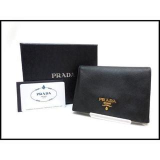 プラダ(PRADA)のPRADA プラダ サフィアーノ メタル 二つ折り財布 1M0668 黒(財布)