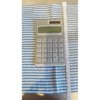 ムジルシリョウヒン(MUJI (無印良品))の無印良品 電卓(その他)