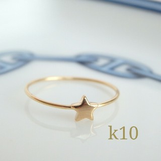 ちい様☆専用ページ k10スターリング(リング(指輪))