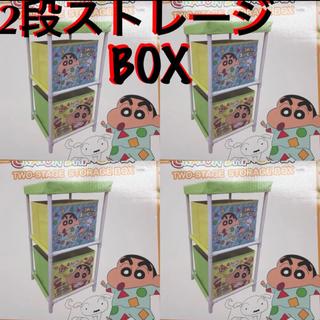 ミニオン(ミニオン)の再値下❤︎即購入OK クレしん❤︎ 2段ストレージBOX ♡ 収納BOX(キャラクターグッズ)