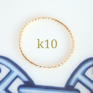 k10カットワイヤーリング (リング(指輪))