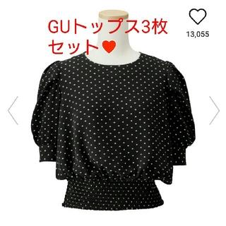 ジーユー(GU)のトップス3枚セット Mサイズ(シャツ/ブラウス(半袖/袖なし))