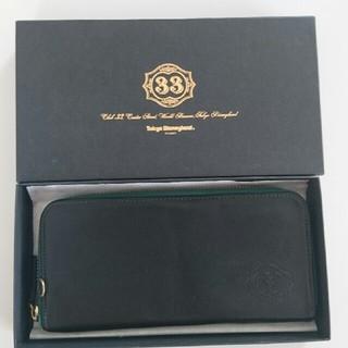 ディズニー(Disney)のディズニーランド 、秘密の場所、クラブ33、長財布(長財布)