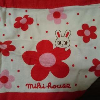 ミキハウス(mikihouse)のミキハウス お弁当袋(ランチボックス巾着)