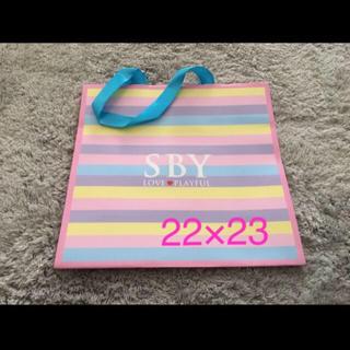 エスビーワイ(SBY)のショップ袋 SBY(ショップ袋)