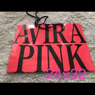 アビラピンク(AVIRA PINK)のショップ袋(ショップ袋)