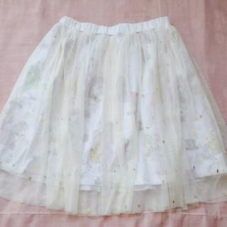 ディズニー(Disney)の【Disney】ラプンツェルチュールスカート(ひざ丈スカート)