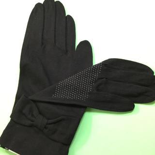 ジョルジュレッシュ(GEORGES RECH)のGEORGES.RECH.......UV手袋(手袋)