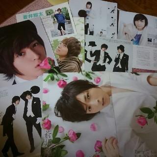 蒼井翔太さんの雑誌切り抜きセット(ポップ)